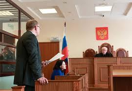 pravo zashchity svoikh interesov v sude1