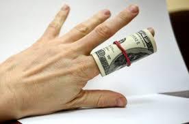 депозити для пенсіонерів